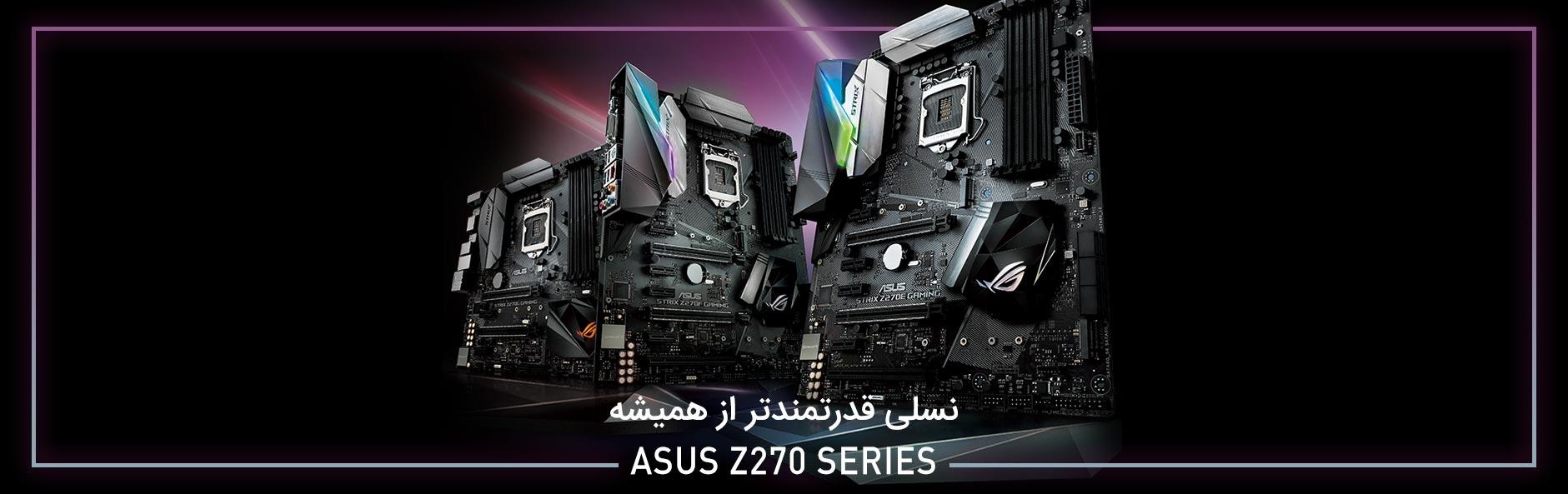 ASUS Z270