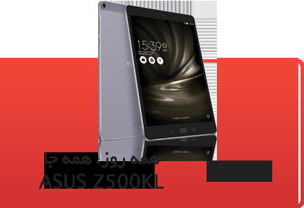 ASUS Z500KL