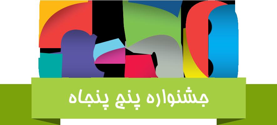 5-50 Logo
