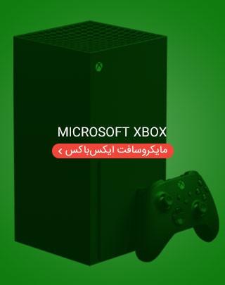 کنسولهای بازی مایکروسافت