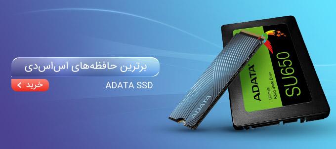 انواع حافظه SSD ایدیتا